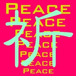 050815 Peace.jpg