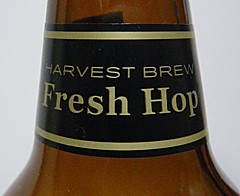 091019 Shiga Kogen Harvest Brew Fresh Hop ~1.jpg