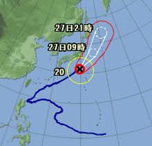 091026 Typhoon20.JPG