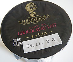 091031 Theobroma Chocolat Au Lait ~1.jpg
