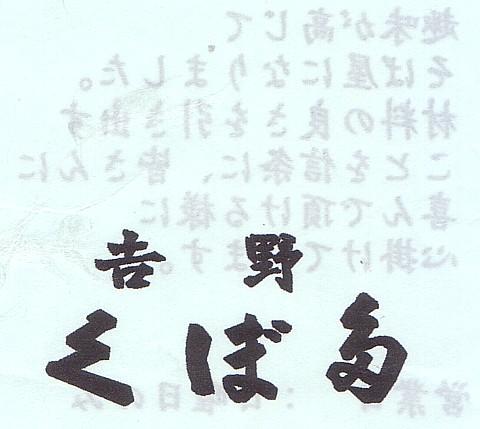 100808 Kubota ~1.jpg