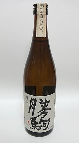 110214 KachikomaShiboritateJunnmai2011 ~1.jpg
