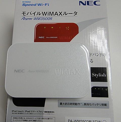 110427 G-Call_WiMAX ~3.jpg