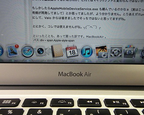 111018 MacBookAir.jpg