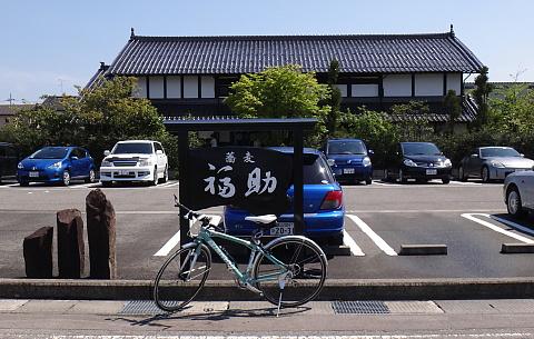 130512 FukusukeIki ~1.jpg