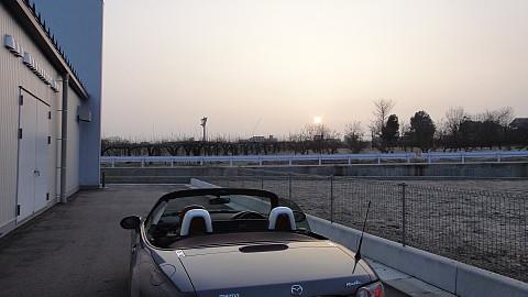 140226 Sunrise.jpg