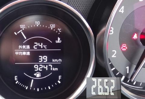 26_52 150921 Fuel.jpg