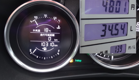 34_54 151004 Fuel (+20km).jpg