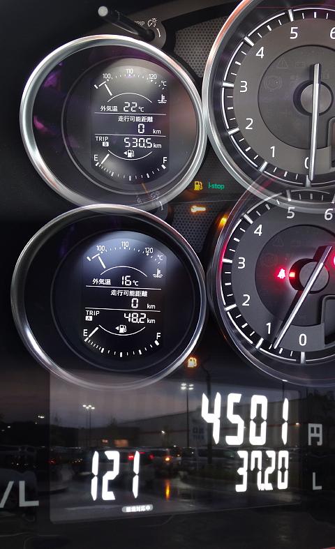 37_20 151011 Fuel (+20L).jpg