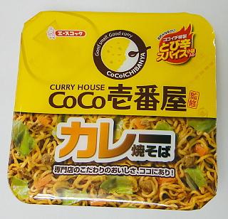 Acecook CoCo1Yakisoba ~1.jpg