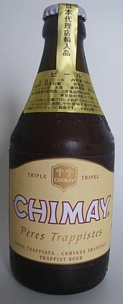 ChimayWhite ~1.jpg