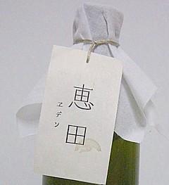千代鶴恵田  ~1.jpg