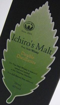 Ichiro's Malt DoubleDistilleries ~1.jpg