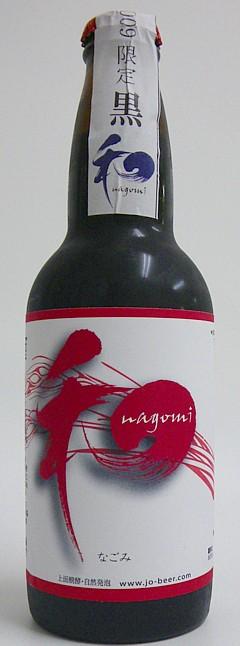 Johana Nagomi 2009 ~1.jpg