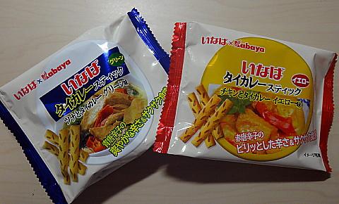 Kabaya-Inaba ~1.jpg
