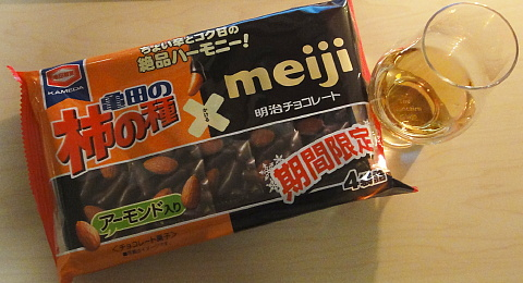 Kameda~Meiji Kakinotane ~1.jpg
