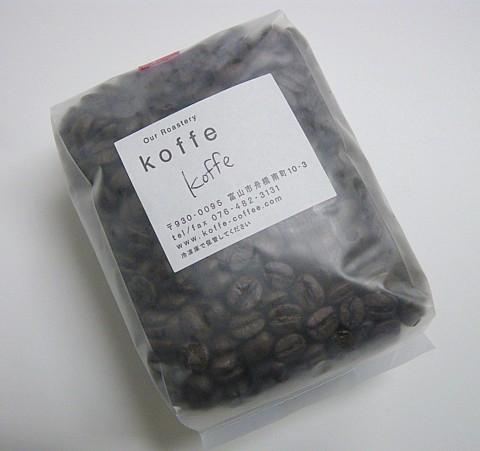 KoffeDarkRoastBlend ~2.jpg