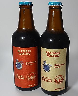 Masaji-Ichiro-BarrelAged ~1.jpg