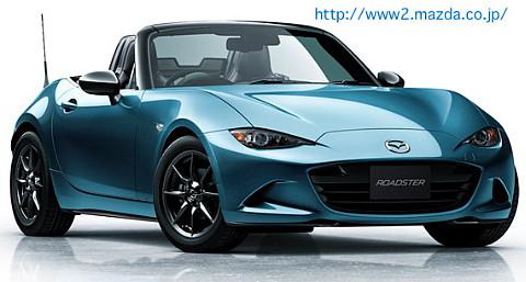 Mazda ND RS ~3.jpg