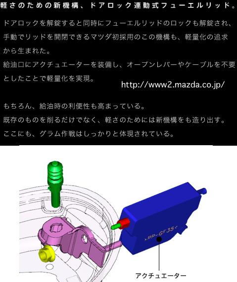 Mazda ND RS ~4.jpg