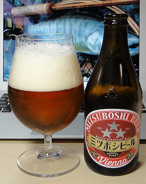 MitsuboshiBeerViennaLager ~1.jpg