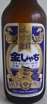 MoritaKinshachiBeerBluePils ~1.jpg