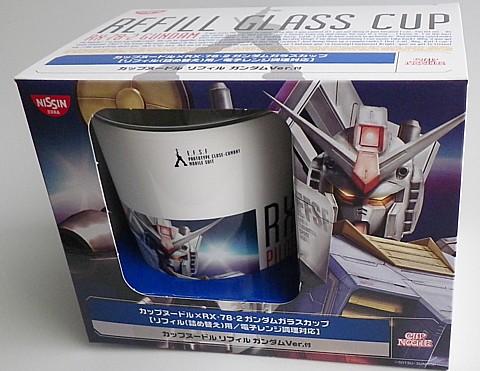 NisshinCupNoodleRefill Gundam ~1.jpg
