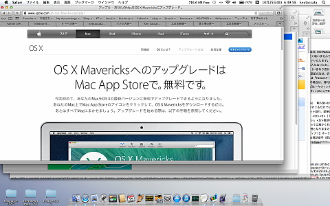 OS X Marvericks ~2.jpg