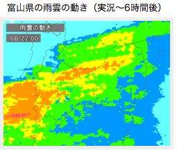 Radar 120706-2200.png