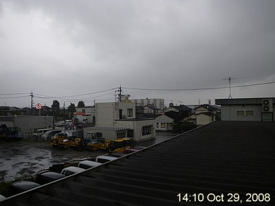 RainingScene 081029.jpg