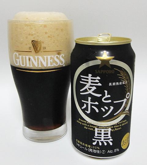 Sapporo麦とホップ黒 ~1.jpg