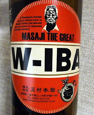 ShigakougenW-IBA MTG ~1.jpg