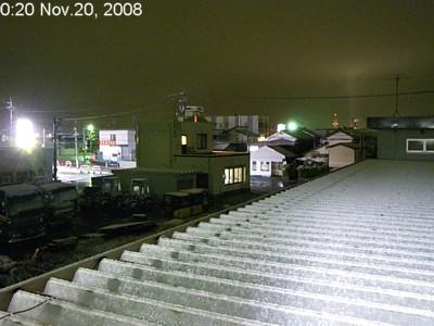 SnowScene 081120-0020.jpg