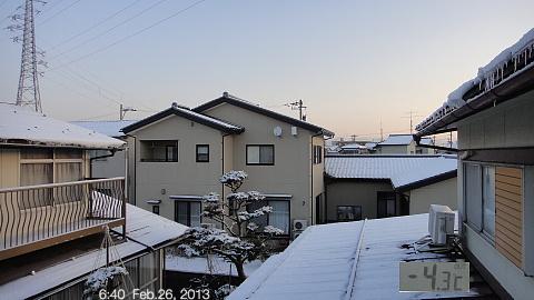 SnowedScene 130226-0640.jpg