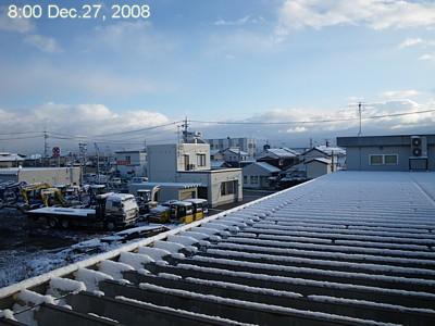 SnowingScene 081227-0800.jpg