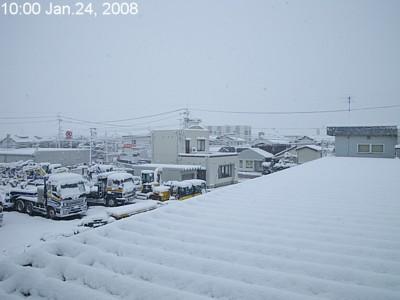 SnowingScene 090124-1000.jpg