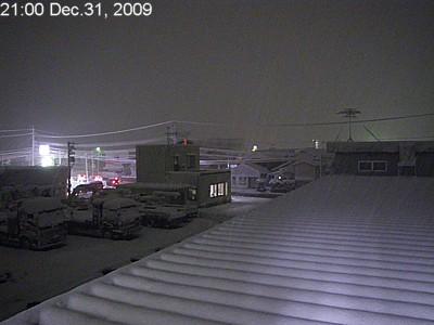 SnowingScene 091231-2100.jpg