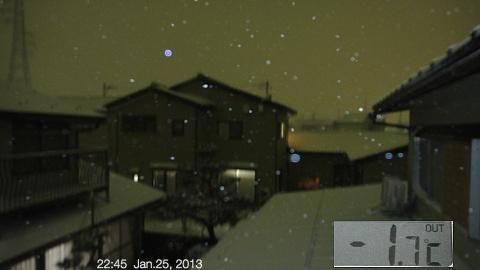 SnowingScene 130125-2245.jpg