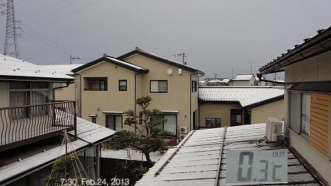 SnowingScene 130224-0730.jpg