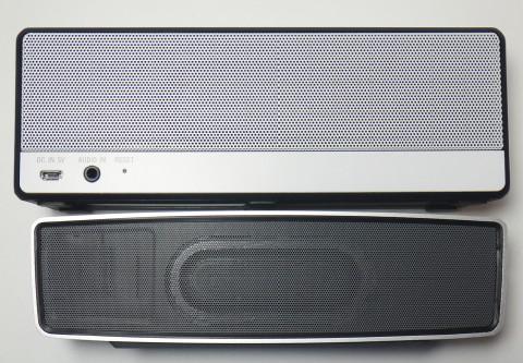 SonySRS-X# vs Bose SLM ~03.jpg