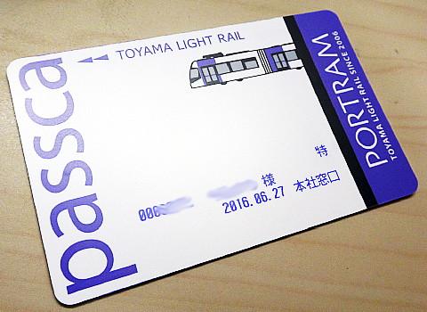 SpecialPassca.jpg