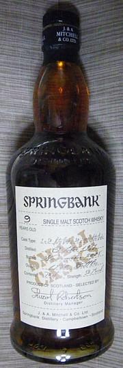 Springbank Small Casks 9y.jpg