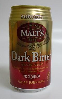 SuntoryMalt's DarkBitter Limited.jpg