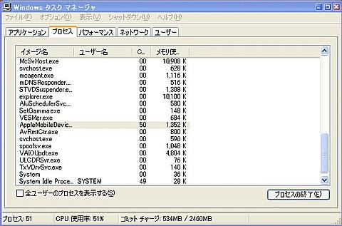 iTuneProblem ~1.jpg