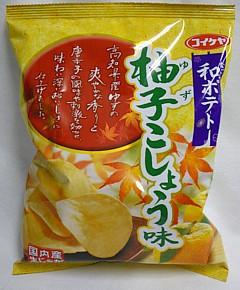 koikeyaWapotatoyuzu-Kosho.jpg