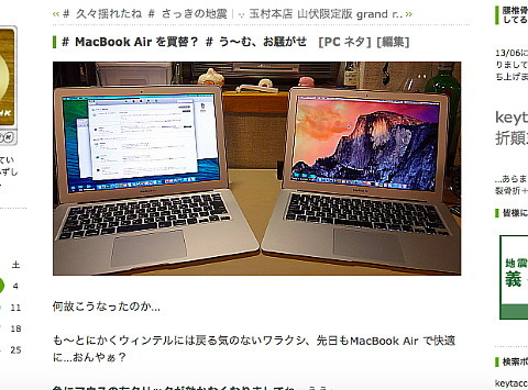 MacBookAirDeath ~1.jpg