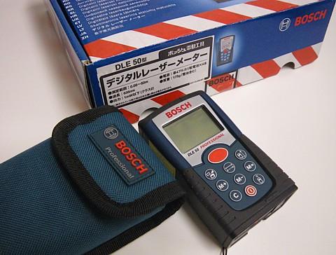 081210 BoschDLE50 Get's ~1.jpg