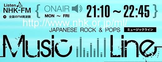 090330 NHK-FM ML.jpg