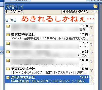 091113 RakutenCard.jpg