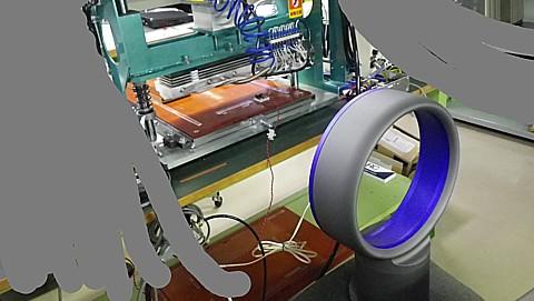 100604 DysonAirMultiplier.jpg